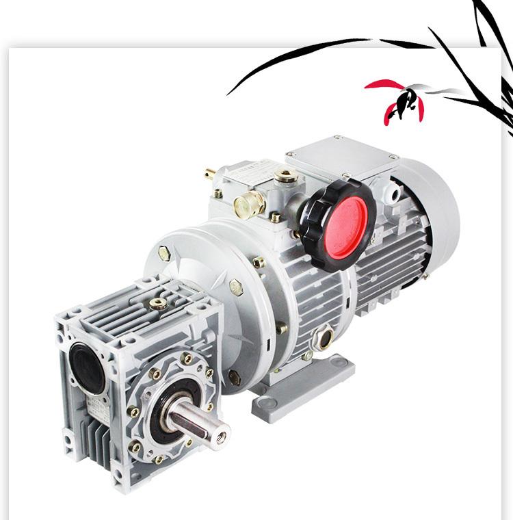 1400 Rpm Geared Motors From Taizhou Huaxing
