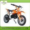 Electric Dirt Bike New Stylish For Sale /SQ-DB706E