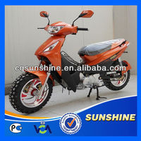 SX110-5D Used For Lady Smart Gas Motorbike