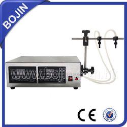 Manufacturer bag filling machine (Double) BJ-130D