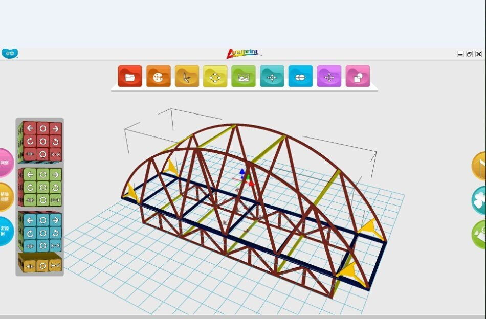 3d Modelling Software For Study 3dmagic View 3d Drawing