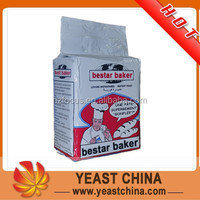 INSTANT DRY YEAST FOR BAKERY