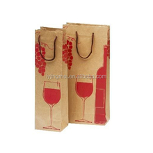 good quality customied kraft paper bag for wine