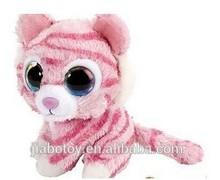 Plush Toys Big Eyes Dog Toy/Plush Dog Toys / Plush Dog Toys With Big Eyes