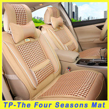 Summer Ice silk + Leather Car Seat Cover,Summer Car Seat Covers Design Car Seat Cushion