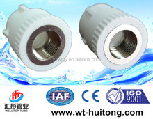 china company different model PP-R female threaded coupler