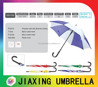 "21"" Promotional Straight Cheapest advertising Umbrella"