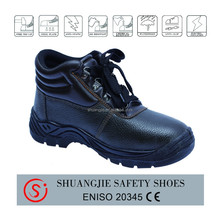 NO.9278 ranger safety shoes