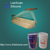 Silastic molding silicone rubber for gypsum column,custom silicone soap molds