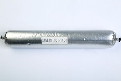 polyurethane sealant for car inner decoration and welding point