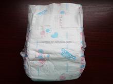 Super diaper, comfortable disposable diaper, sleepy baby diapers