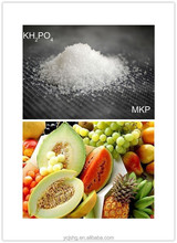 Leading Factory China Manufacturer Main Chemical Product MKP