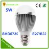 Good Quality 5W 2014 new e27 led light high lumen led bulb light With Best Price high power led bulb