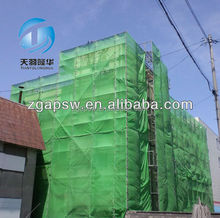 China factory supply best sale green construction safety net for building protect