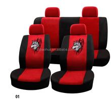 PVC car seat cover 5 seats
