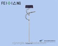height 10m one arm LED Solar Street Light