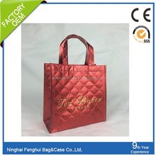 2015 hot sale laminated quilted carry all non woven bag