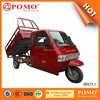 Peru Most Popular 250CC Water Cooled Cargo Tricycle With Full Closed Driver Cabin