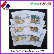 Limpiar la dieta - taza de papel del corte de papel con impresiones precisas