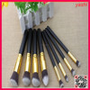 YASHI High quality Black + Silver Black+Golden 8pcs makeup brush