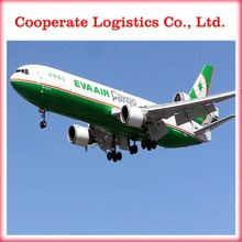 bulk air cargo shipping price shanghai to vancouver -Grace Skype: colsales12