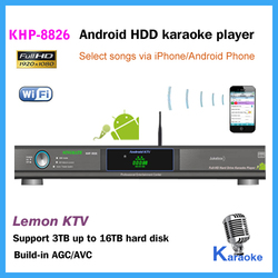 Android Lemon KTV HDD Lemon KTV player with HDMI 1080P ,Support MKV/VOB/DAT/AVI/MPG songs ,Over 3TB up to 16TB HDD