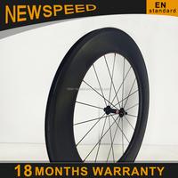 Basalt braking surface carbon aero spoke wheels 700c U shape 23mm 88mm clincher carbon cycling wheelset
