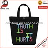 the latest stylish designer handbags,printed canvas bags manufacturer