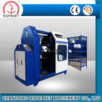 china manufacture professional sewing machine sale