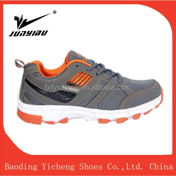2015 running shoes manufacturers air sneakers max sport