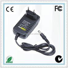 12V 24W high power wall charger EU/US /UK/AU plug optional