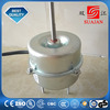 AC Single phase China air cooler motor manufacturers