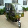 adult electric tricycle; motor rickshaw