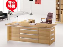 2014 modern design cheap Manager table boss desk executive desk