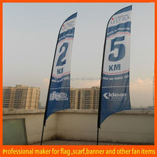 wholesale cheap outdoor beach wind flag