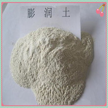 Bentonite powder bentonite powder supplied in liaoning China