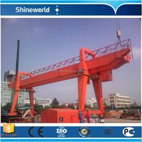 High Quality Mobile Cranes