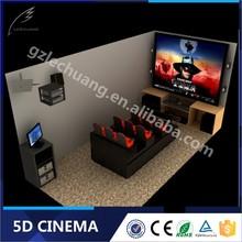 Strong Impact Hydraulic/Electronic Cinema Lighting Equipment