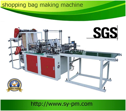 cement bags recycling machine.png