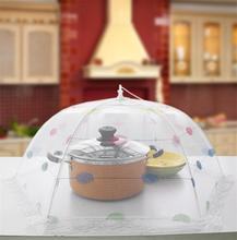 N97 Multicolor and utility mosquito net folding food cover
