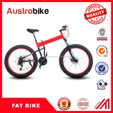 "High Quality Cheap 26ER Carbon Fat Bicycle,26"" big fat bike cheap price for aluminum alloy frame fat snow bike,carbon bike"