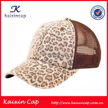 custom wholesale trucker caps with embroidered logo/leopard print for front panel and brim