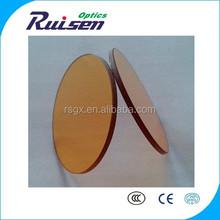 orange optica glass filter CB2