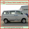 Super Cool A/C Gasoline Engine RHD mini box van
