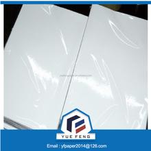 C2S duplex board white back / hard stiffness paper board / snow white wrapping paper