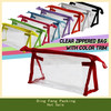 Clear pvc cosmetic packaging plastic bags with plastic zipper