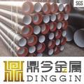 ISO2531 tubos de fundición dúctil