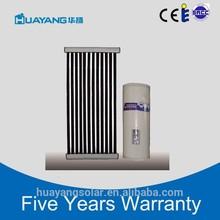 New design split solar water heater system