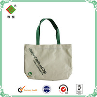 Promotional Cheap Custom Non Woven Shopping Bag