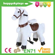 Funny ride toys!!!Hot sale horse walking machine,wholesale horse supplies,plush horse
